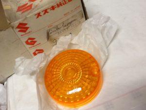 Lamp signal Suzuki LJ80